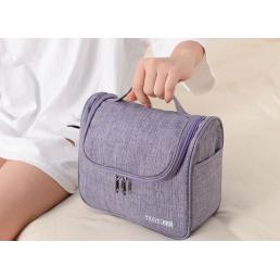 Дорожная косметичка Travel Bag сиреневая с крючком 1-1041-1