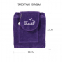 Косметичка на затяжке Magic Travel 1-1071-2 Фиолетовый бархат