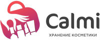 Интернет-магазин удобного хранения косметики Calmi.ru